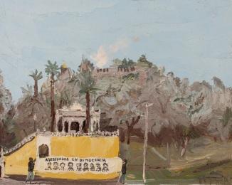 Christian Vinck_Cerro de piedra 9, 2014_Oil on canvas_26,5 x 33,5 cm